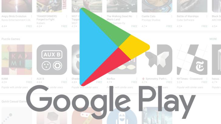 Daftar Aplikasi Berbayar Hari Ini Yang Free of charge di Play Retailer Termasuk Premium Perangkap Mematikan - Petualangan Neraka dan Banyak Lagi